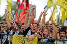 حركة فتح تدعو الجماهير الففلسطينية بغزة للمشاركة بمسيرة دعم الرئيس عباس