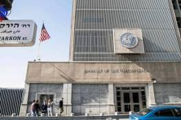 مكان مبنى السفارة الامريكية في القدس قد يشعل خلافا مع الاردن