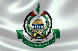 حماس: الهجمات بالضفة والقدس ردًا على اقتحام الأقصى