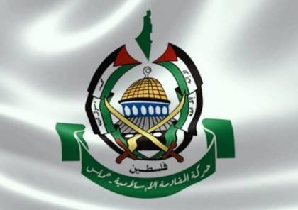 """حماس: """" إرادة شعبنا وتضحياته العظيمة هي أكبر من أن يمثلها عباس بالأمم المتحدة"""""""