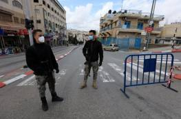 قلقيلية: قرار بإغلاق بلدة جينصافوط بشكل كامل أربعة أيام