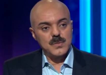 شاهد.. المشهراوي يرد على بيان مركزية فتح..ماذا قال؟