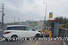 مقتل مستوطنتين بحادث سير إثر حالة الارباك من صواريخ غزة
