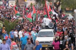 غزة: اللجنة الوطنية العليا تقر برنامج إحياء ذكرى يوم الأرض والنكبة