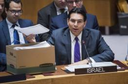 اسرائيل تقرر الانسحاب من الترشح لمجلس الأمن