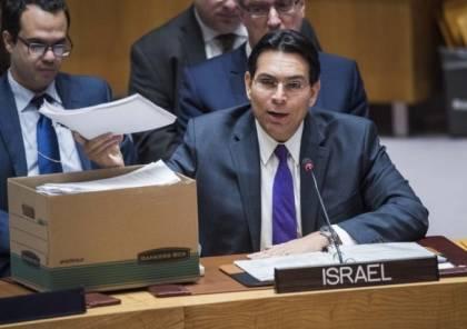 بماذا ردت اسرائيل على خطاب الرئيس محمود عباس الليلة؟
