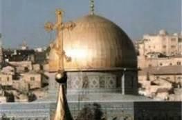 """""""شؤون القدس"""" تستنكر خطة إسرائيلية لتهويد البلدة القديمة"""
