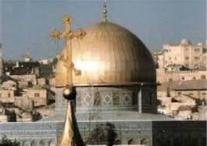 اسرائيل تزعم:مندوب فلسطين اقر بان قرارات اليونسكو حول القدس سياسية