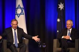 نتنياهو يصل أستراليا في زيارة لأول رئيس وزراء إسرائيلي