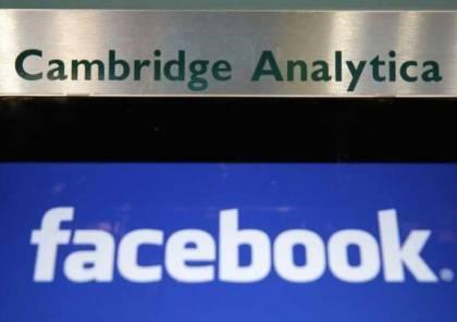 """فيسبوك تعلق 200 تطبيق لـ""""إساءة استخدام بيانات"""""""