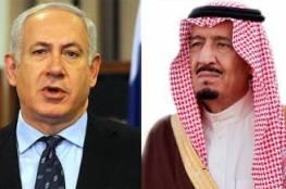 اتصالات اسرائيلية - سعودية حثيثة لتطبيع العلاقات الاقتصادية قريبا بين البلدين