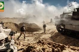 صور : القسام ينشر مشاهد جديدة من المناورات الدفاعية في غزة