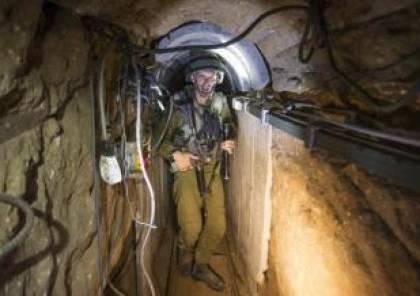ضابط إسرائيلي: المنظومة المضادة لأنفاق غزة لن تمنع خطرها نهائياً