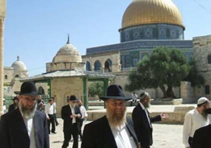 """إردان: """"حريّة عبادة"""" لليهود في المسجد الاقصى قريبًا"""