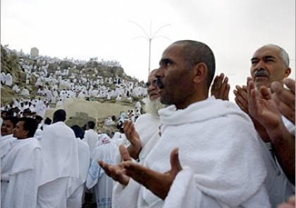 السعودية: اكتمال الاستعدادات لاستقبال الحجاج من ذوي الشهداء