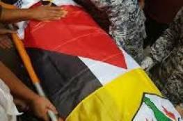 فتح: الشهداء اعلى قامة من سدنة الانقسام