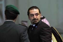 ماكرون : السعودية اعتقلت الحريري لعدة اسابيع ولولا تدخلنا لاندلعت حرب في لبنان