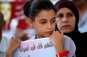 اعتصام تضامني مع الأسرى أمام مبنى الصليب الأحمر