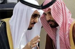 """منظمة """"هيومن رايتس ووتش"""" تندد بقانون مكافحة الإرهاب الجديد بالسعودية"""