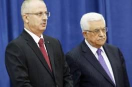 خبير اسرائيلي : لهذه الاسباب بات الحمدلله المرشح الاقوى لخلافة ابو مازن