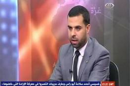 البزم : داخلية غزة تؤكد احترامها للصحفيين وحرية العمل