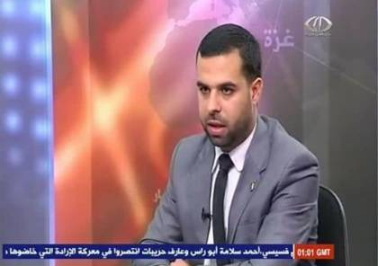داخلية غزة: إجراءات حاسمة وصارمة ضد مروجي الشائعات في القطاع