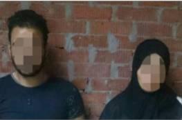 مصرية تقتل زوجها لشذوذه وعجزه الجنسي!