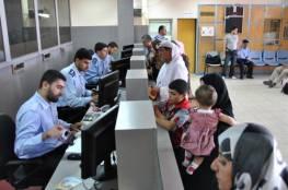 """بالأسماء.. داخلية غزة تدعو 159 مسافراً التوجه غداً لمكتب """"أبو خضرة""""للضرورة"""