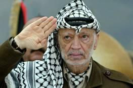 ماذا كان يفعل الرئيس الراحل ياسر عرفات لكي لا يغتاله الإسرائيليون