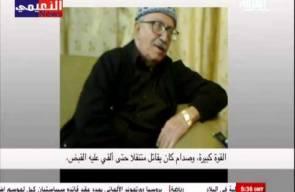 طارق عزيز - وزير الخارجية العراقي الاسبق -عن التاريخ وللتاريخ -  الجزء الاول 18-4-2013