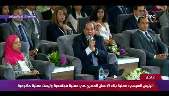 أول تعليق للرئيس عبد الفتاح السيسي على (هاشتاج إرحل يا سيسي ) .... -