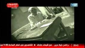 مذيعة مصرية تصور مع ساحر بدون علمه اثناء تحضير الجن