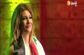 رويدا عطية تبكي بحرقة على سوريا وتغني بكتب اسمك - حفل الكازيف