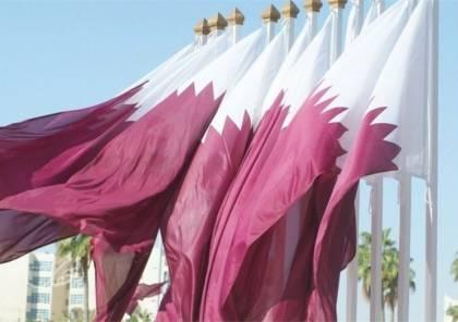 قطر تُطالب الزام إسرائيل نزع أسلحتها النووية من منطقة الشرق الاوسط