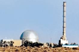 """تعويضات اسرائيلية ضخمة لـ 170 عاملاً في """" ديمونا"""" اصيبوا بالسرطان"""