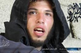 مقتل المقدسي من غزة :طائرة اسرائيلية بدون طيار تقصف سيارة برفح المصرية يستقلها 5 اشخاص