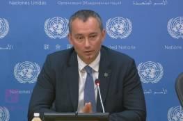 ميلادنوف : نقترب من نزاع جديد في غزة وعلى السلطة الا تتخلى عن القطاع