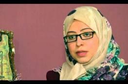 ايقاف الحكم الصادر بحق الزميلة الصحافية هاجر حرب