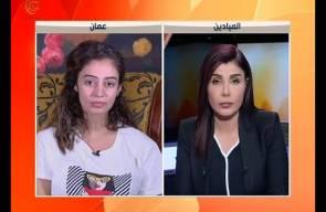 """الأسيرة الأردنيّة المُحرّرة هبة اللبدي """"مُتّهمةٌ"""" بالانتماء لحزب الله"""