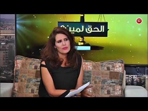 الاتحاد الدولي للصحفيين يطالب التحقيق في التهديدات ضد صحفية فلسطينية