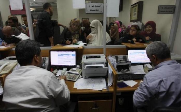 مالية غزة: صرف رواتب بدل المياومة اليوم الاثنين - سما الإخبارية