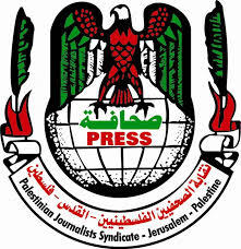 نقابة الصحفيين تدين اعتداء الاحتلال على طاقم تلفزيون فلسطين في دير نظام - سما الإخبارية