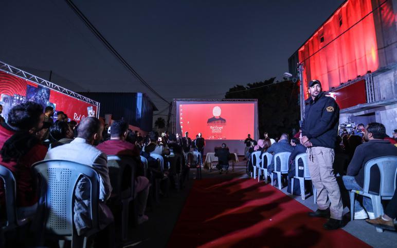 انطلاق مهرجان  السجادة الحمراء  في غزة - سما الإخبارية