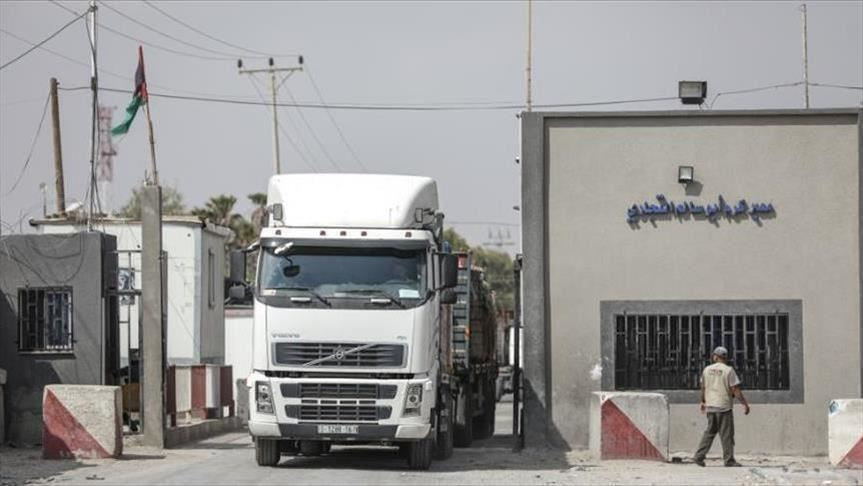 حالة المعابر في قطاع غزة - سما الإخبارية