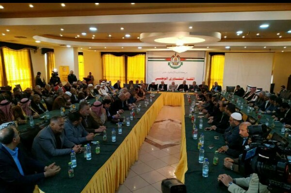 غزة: نتائج اللقاء التشاوري بين حركة حماس وقيادات العمل الوطني والمجتمعي - سما الإخبارية