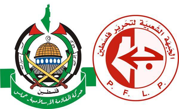 وفدا  حماس  و الشعبية  يعودان الى غزة - سما الإخبارية