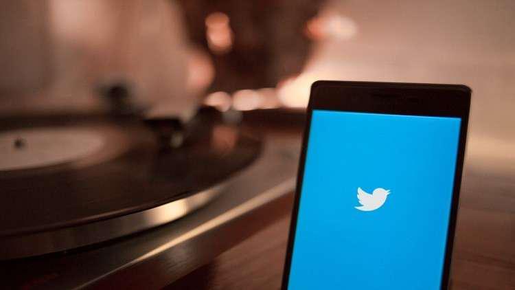 تويتر  تستعد لإطلاق ميزة المحادثات عبر تطبيقها - سما الإخبارية