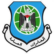 بالاسم : موقع أمني يحذر من التعاطي مع صفحات مخابراتية ناطقة بالعربية