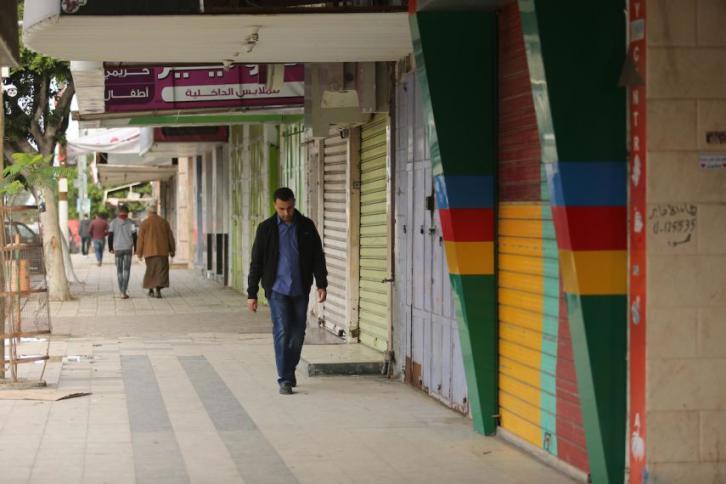 القطاع الخاص في غزة يعلن تشكيل خلية أزمة - سما الإخبارية