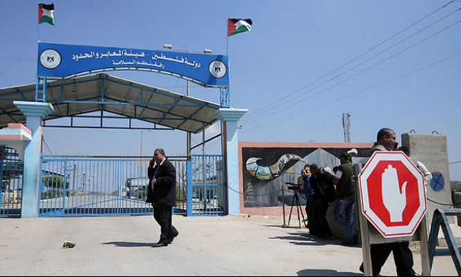 وفدا  القنصلية الإيطالية  و اليونسكو   يغادران قطاع غزة  - سما الإخبارية